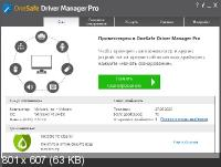 OneSafe Driver Manager Pro 5.3.543