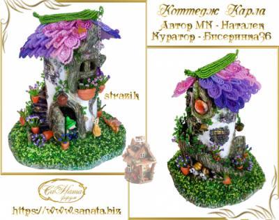 Лучшая работа Школы скульптурного бисера Алекса 2020 3864f8d4fc7153ec1844048ad98b7197