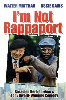 Im Not Rappaport 1996 BDRip x264-LATENCY