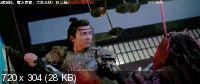 Древний меч и колдовство: власть огня / Ancient Sword and Wizardry  (2020) WEB-DLRip