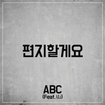 ABC - Letter - (2016-01-22)