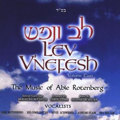 Various Artists - Lev V'nefesh - Volume 2 - (1999-01-21)