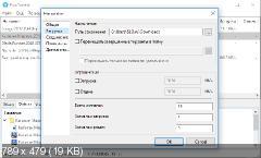 PicoTorrent 0.18.0 (2020) PC