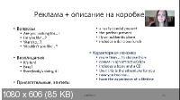Весь лексический подход - Серия вебинаров (2020) PCRec
