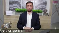Cвязки фокусов языка (2020) Видеокурс