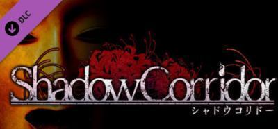 Kageroh Shadow Corridor Outer Edge-PLAZA