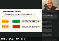 Логические уловки в споре, как распознавать и не поддаваться манипуляциям (2020) Вебинар