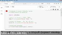 40 программ на Python 3 (2020) PCRec