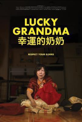 Lucky Grandma 2019 1080p WEB-DL AAC AVC-UNKNOWN