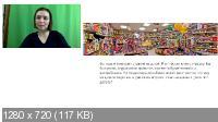 Школа юного мыслителя для детей от 3 до 10 лет (2020) Видеокурс