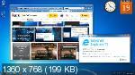 Windows 7 SP1 x64 5in1 KottoSOFT v.12 (RUS/2020)