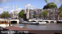 Нескучный Амстердам / Secret Cities. Amsterdam (2018) HDTV 1080i