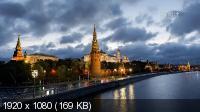 Большой город. Как живут в Москве / World's Busiest Cities. Moscow (2017) HDTV 1080i