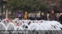 Нескучный Баку / Secret Cities. Baku (2018) HDTV 1080i