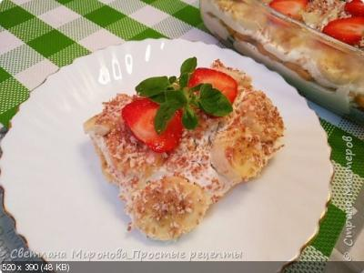 Вкуснейший творожный десерт без выпечки! C3fc8ea7ace352631ec996f2a2c761e7