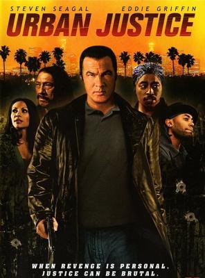 Найти убийцу / Urban Justice (2007) WEB-DL 1080p