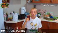 Здоровье - золото: Рецепты моего здоровья (Выпуск 1) (2020/CAMRip/Rus)
