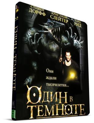 Один в темноте / Alone in the Dark (2005) BDRip 1080p