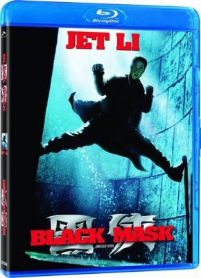 Черная маска / Hak hap (1996) BDRip 1080p