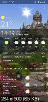 Weather Live Wallpapers Pro 1.45 [Android]
