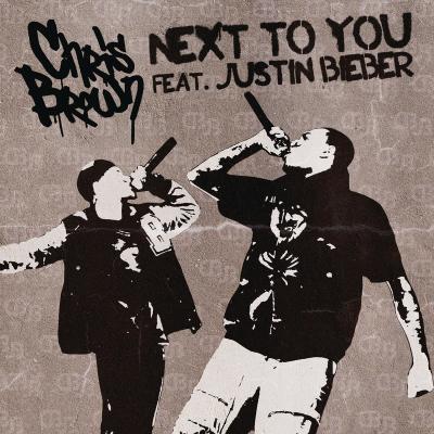 VA - Next To You