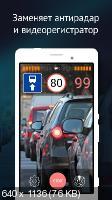 Ray.Radardetector (Smart Driver) 1.11.11.34600 Premium [Android]