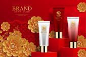 Cosmetic plastic tube on catwalk Chinese elements background