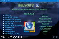 BELOFF DriverPack 2020.08.2