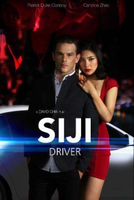 Siji Driver 2018 WEBRip XviD MP3-XVID