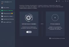 IObit Uninstaller Pro 10.2.0.14 (2020) РС
