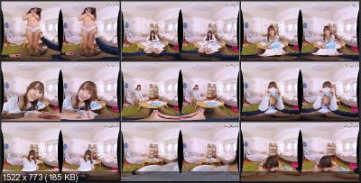 Airi Kijima - IPVR-069 A [Oculus Rift, Vive, Samsung Gear VR | SideBySide] [2048p]