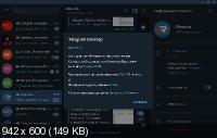 Telegram Desktop 2.3.0