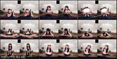 Kotone Toua - My Horny Stepsister Fucks me Raw Part 1 [Oculus Rift, Vive, Samsung Gear VR | SideBySide] [2160p]