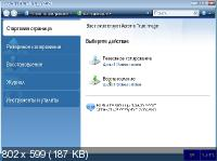 Acronis BootCD 2020 by zz999 2020.10