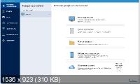 Acronis True Image 2021 Build 34340 Final + BootCD