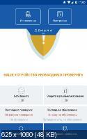 Zemana Mobile Antivirus Premium 2.0.0 [Android]