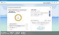 Malwarebytes Premium 4.2.0.82 Final