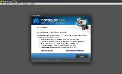 ФотоШОУ Pro 17.0 Final (2020) PC
