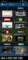 TV+ HD - онлайн тв 1.1.14.7 [Android]