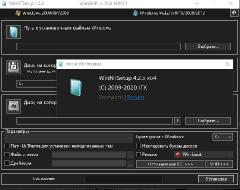 WinNTSetup 4.2.3 Final (2020) PC