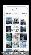 Онлайн-курс «Мобильный Instagram Дизайнер 2020» Версия 3.0 (2020)