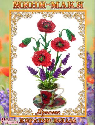 Галерея выпускников  Мини-маки _91f12d064afc4259367f0645e7518a89