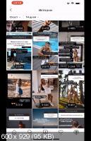 Как снимать залипательные сторис в Instagram (2020)