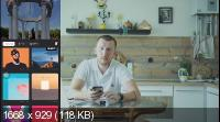 Видеомейкер в Instagram (2020)