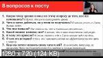 Формула текста (2020) HDRip