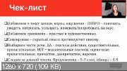 Формула текста (2020)