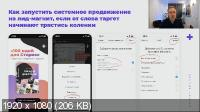 Инстаграм ракета 2.0 (2020/PCRec/Rus)