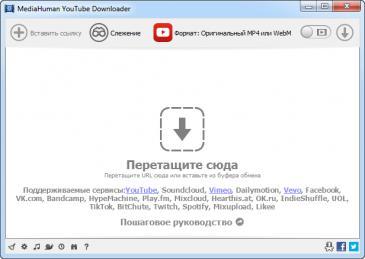 MediaHuman YouTube Downloader 3.9.9.52 (2901) (2021) PC