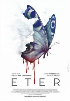 Эфир / Eter (2018) WEB-DL 720p
