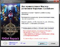 Vaporum: Lockdown [Build #35] (2020) PC | RePack от FitGirl
